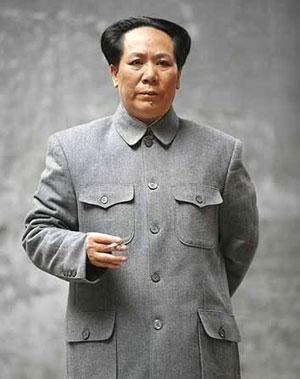 Mao-hair