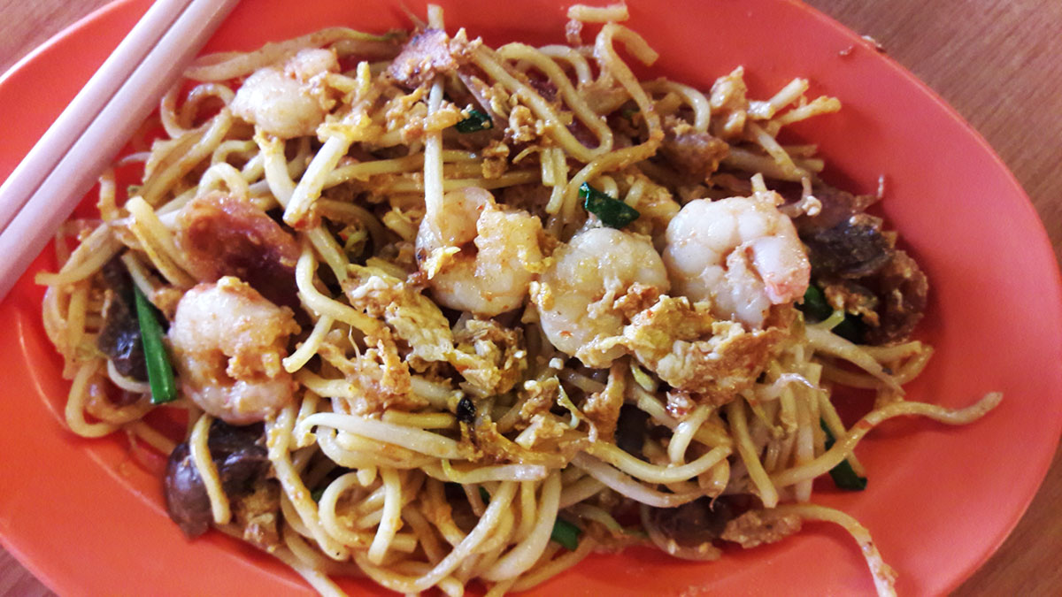 how to make chao mian