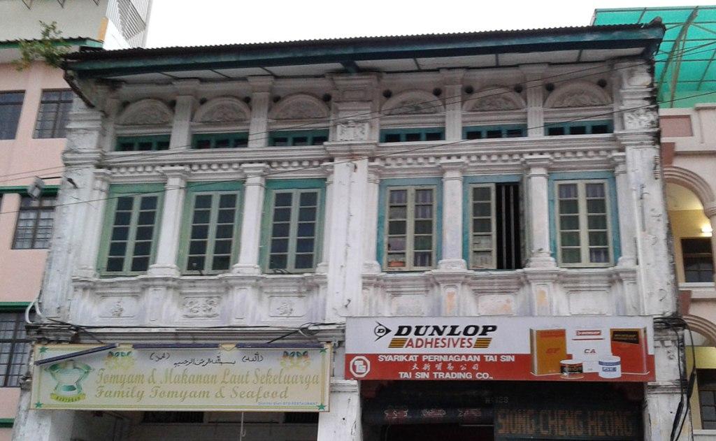 dunlop-store