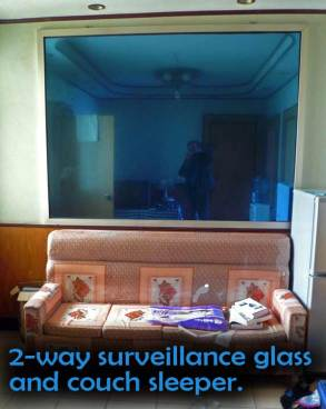 2 way surveillance glass