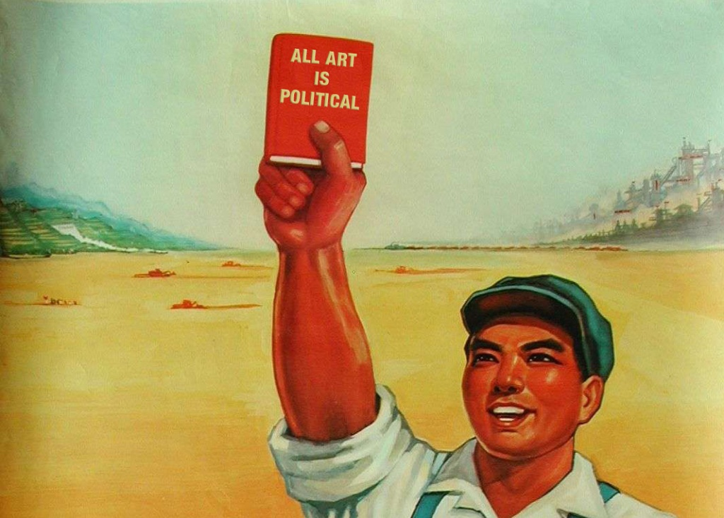 all art is political